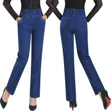 2016 Autumn winter women's elastic waist jeans high waist women clothing plus size casual denim trousers jeans pants women A0108