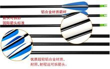 20pcs pack 8 7 mm diameter is 80 cm longSteel Point Fiberglass Hunting Arrows for Compound