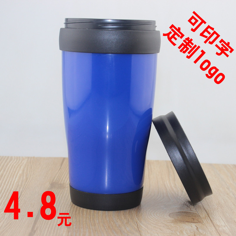 double wall Advertising cup acrylic plastic tumbler customize logo gift cup glass tea cup thermal mug travel car cup wholesale(China (Mainland))