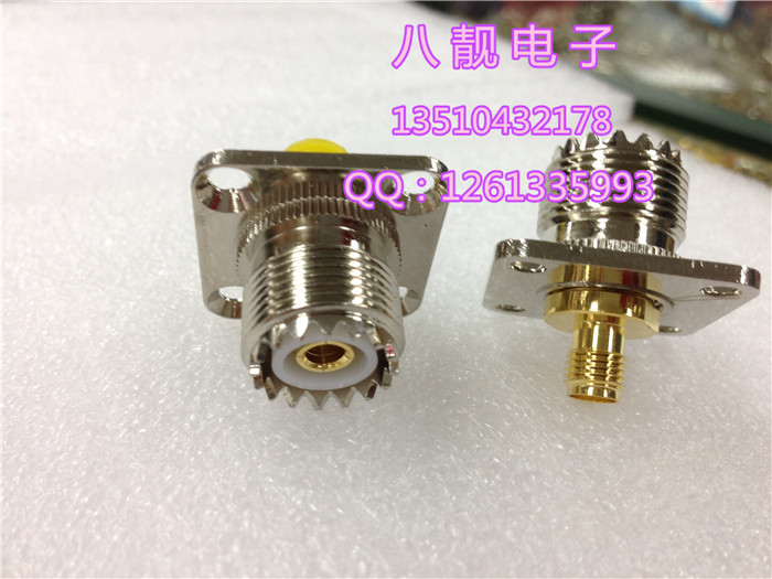 UHF Female to SMA female square board uhf / SMA-KKF flange mounting female SL16 / M to SMA male screw hole(China (Mainland))