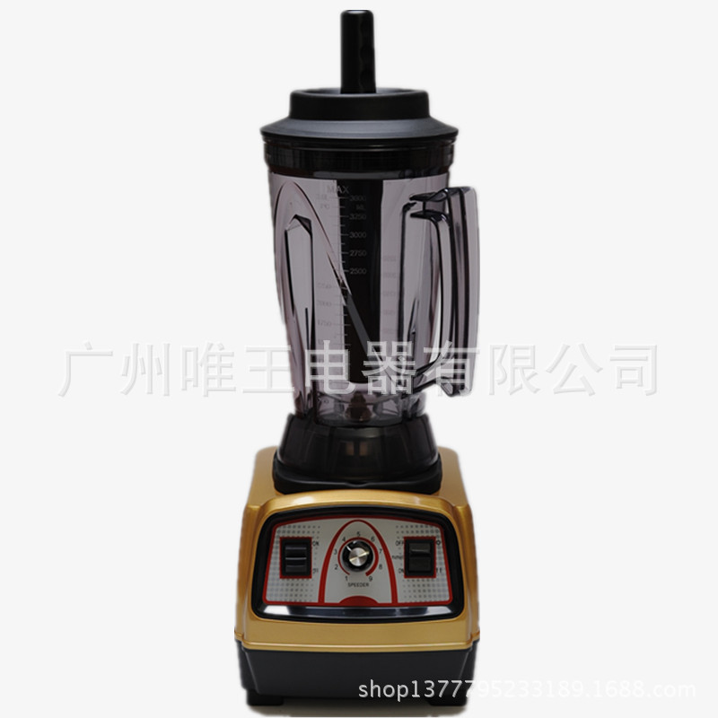 Milk sand ice machine commercial Sorbet multifunction machine food stirring large capacity factory direct wholesale<br>