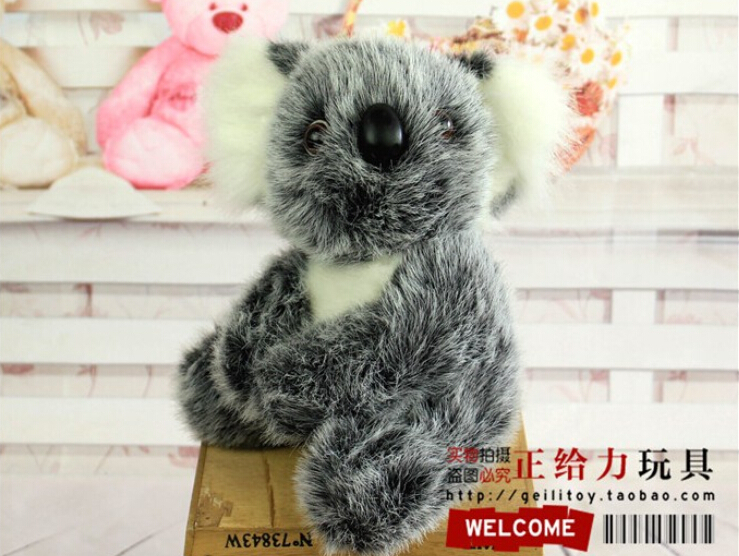 Free Shipping 21cm Soft Plush Toys Stuffed Animal Doll Cute Koalas Bear Baby Dolls Best Gift(China (Mainland))