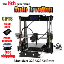 30sets/Only High precision 3d printer P802M Auto leveling Melzi control board  automatic level 2rolls filament as gift(China (Mainland))