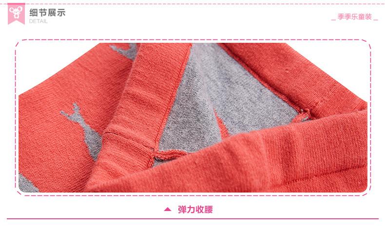 Скидки на Новорожденных девочек брюки мультфильм рыбы шаблон дизайна для девочек трикотажные брюки зимние прямые детей брюки для девочек брюк