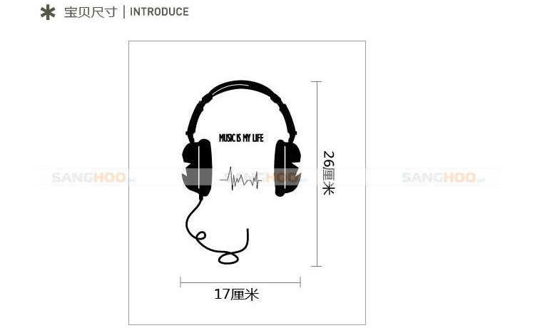 Triple wall sticker switch Korean creative cartoon wall sticker childrens room decoration stick headphones
