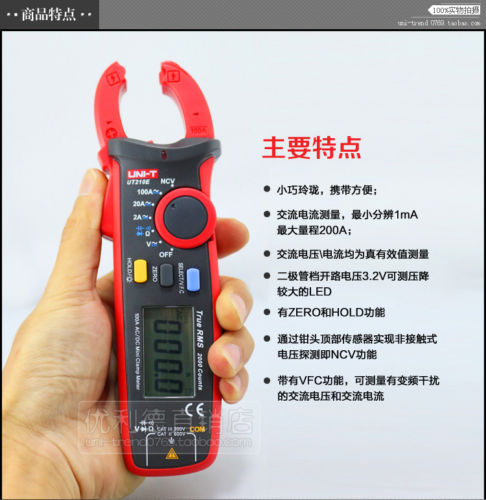 Mini Clamp Meters Tester UNI-T UT210E True RMS AC/DC Current w/ Capacitance Tester Hand(China (Mainland))