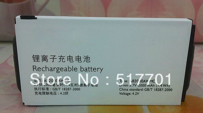 Free shipping high quality mobile phone battery AB2000AWMC for Philips X513 X623 X523 X501 X130 X3560 with excellent quality
