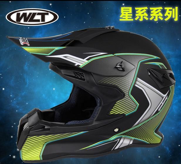 Summer Motocross racing helmet full helmet helmet ABS helmet male cross-country summer free shipping