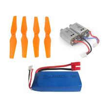 Crash Pack for Syma X8C / X8W / X8G RC Quadcopter Spare Parts Accessories Bag Propeller & Motor & Battery