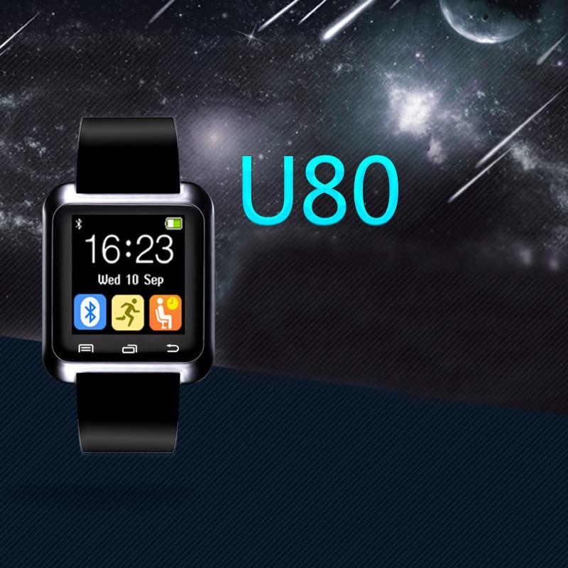 U80 Bluetooth Smart Watch BT-notification Anti-Lost MTK WristWatch iPhone 4/4S/5/5S Samsung S4/Note 2/Note 3 Android Phone - UnI Digital Plaza store