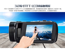 24MP digital video camera full hd 1080p with 3.0'' touch display, 10x optical zoom camcorder and 120x digital zoom video camera(China (Mainland))