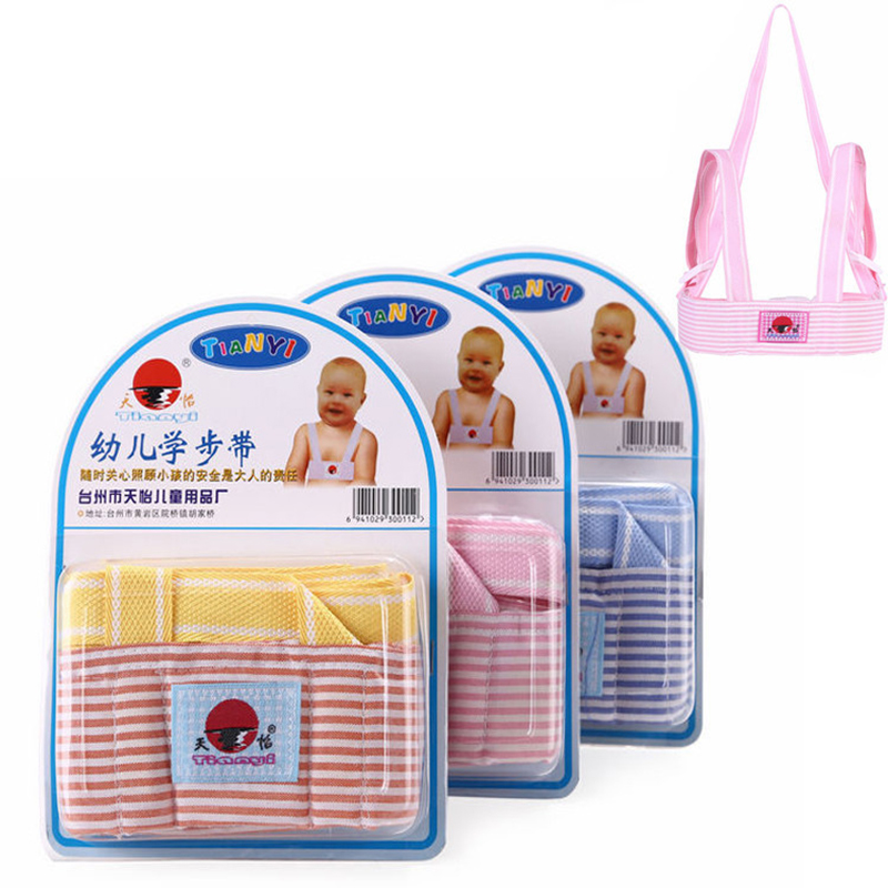 1 Pc Grid Striped Babies Carrier Infant Multi-functional Adjustable Hold Sling 29315(China (Mainland))