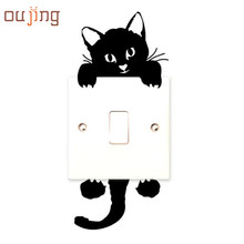 New Qualified 2016 New hot Viny Cat Wall Stickers Light Switch Art Baby Nursery bedroom Decor Levert Dropship dig6314(China (Mainland))