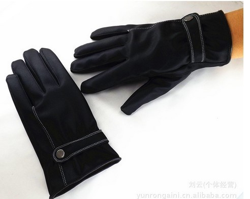 Long Leather Gloves For Men Warm Long Leather Gloves