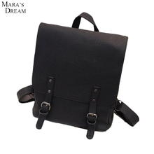 Mara's Dream Hot Sale Fashion Casual Hard Solid Backpack Women Han Ban PU Leather High Quality Schoolbag College Style Backpack(China (Mainland))