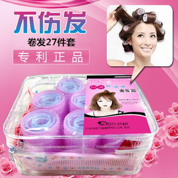 2014 bangs curls tool Magic self-adhesive hair curlers pear easy care hair roller hair tube devil roll bangs hair tools(China (Mainland))