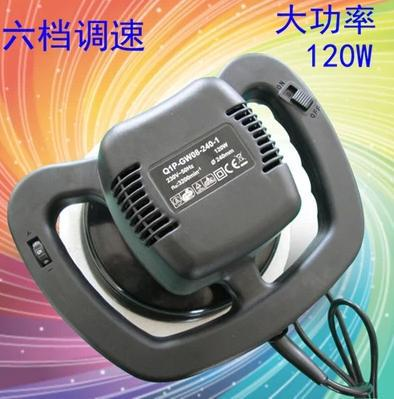 Paint maintenance 6 adjustable speed car polisher 220v car waxing machine polishing machine machine Auto polishing Paint Care(China (Mainland))