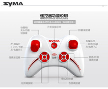 X12S 4CH 6 Axis Syma Rc helicopter headless mode Nano Quadcopter 2.4GHz Mini Drone Upgraded Syma X12 free shipping