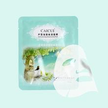 2015 New Aloe and Alga Plant Collagen Crystal Mask Anti aging Moisturizing Whitening Facial Mask Face