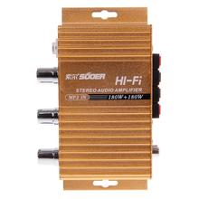 SUOER SON-8251B 180W Multifunction Stereo Car Audio Power Amplifier - Golden(China (Mainland))