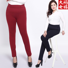 Spring big yards high waist all play fat MM200 jin feet outside the leggings female trousers 3XL-6XL