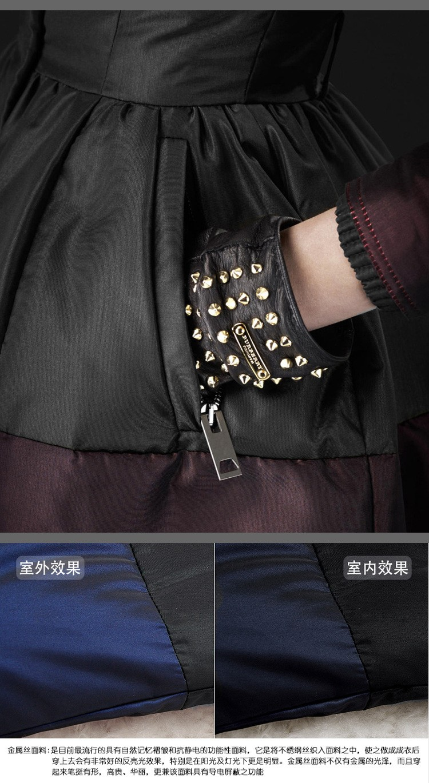 2016 fashion Winter New Western Style Luxury warm 90% White Duck Feather Medium-Long Thicken Down Coat Women Down Jacket G1532