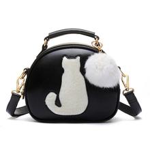 Cute Cat Messenger Bags Girls Circle Black Leather Handbag 2017 Fashion Women Fur Ball Crossbody Shoulder Bag Small bolso XA122H(China (Mainland))