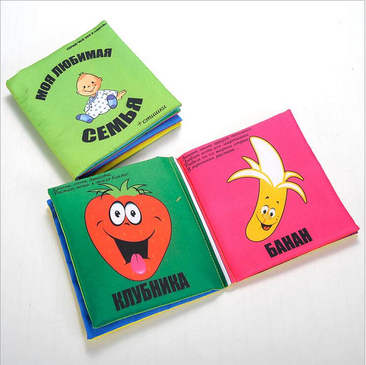 Гаджет  High quality baby early education russian language cloth book family & fruit toddler anti-tear book None Игрушки и Хобби