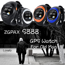 ZGPAX S888 Smart GPS CCTV Tracker Adult Tracker for Old Man Outdoor GPS Sim Card Phone Track playback(China (Mainland))