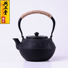 Japanese Cast Iron Teapot Uncoating Kung Fu Kettle Handmade Code Suzaku Tea Pot With Stainless Stell Filter Large Capacity 1.2L(China (Mainland))