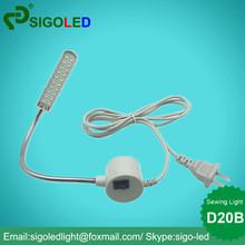 5pcs Freeshipping-led sewing machine lamp D20C bendable sewing machine light for Brother Siruba Typical Tajima Janome Mitsubushi(China (Mainland))