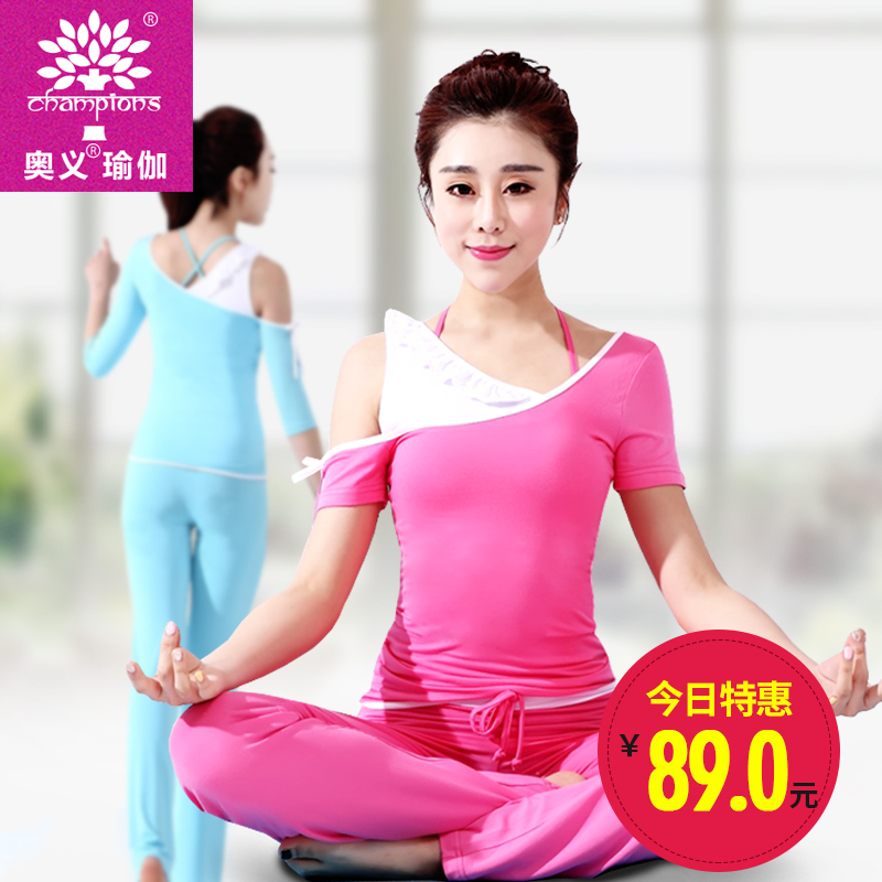 Roupas Rushed Girls The Yoga Suits New Spring And Summer 2015 High Elastic Slim Sweat Sports Fitness Wear Four Piece Suit Ms.(China (Mainland))