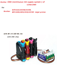 Brother CISS of LC39/LC985 For Brother DCPJ125/J315W/J515W,MFCJ220/J265/J410/J415W inkjet printer