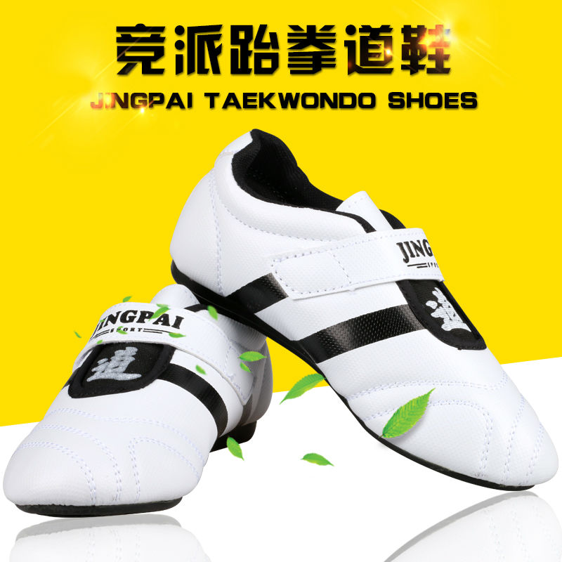 Free shipping health men  kids Adult WTF PU leather Breathable foot protector guard Taekwondo shoes kick boxing Shoes 2016new<br><br>Aliexpress