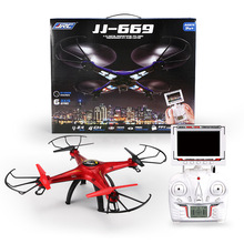 JJR/C six axis four rotor aerial 2.4G HD FPV real-time image transmission of four axis aircraft UAV
