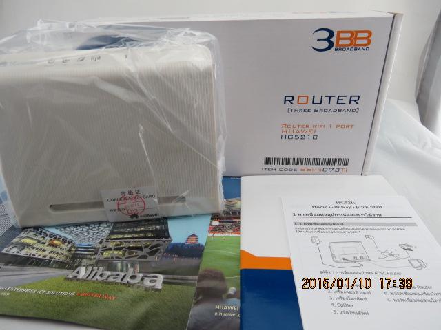WIRELESS ADSL2+ROUTER HUAWEI HG521c(China (Mainland))
