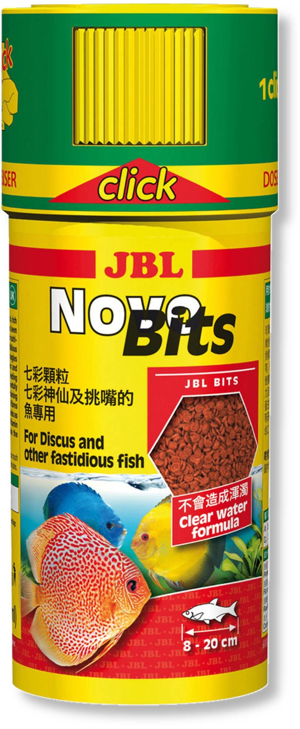 JBL NovoBits Symphysodon aequifascitus axelrodi discus granules fish food sink in water aquarium tropical fish feed(China (Mainland))