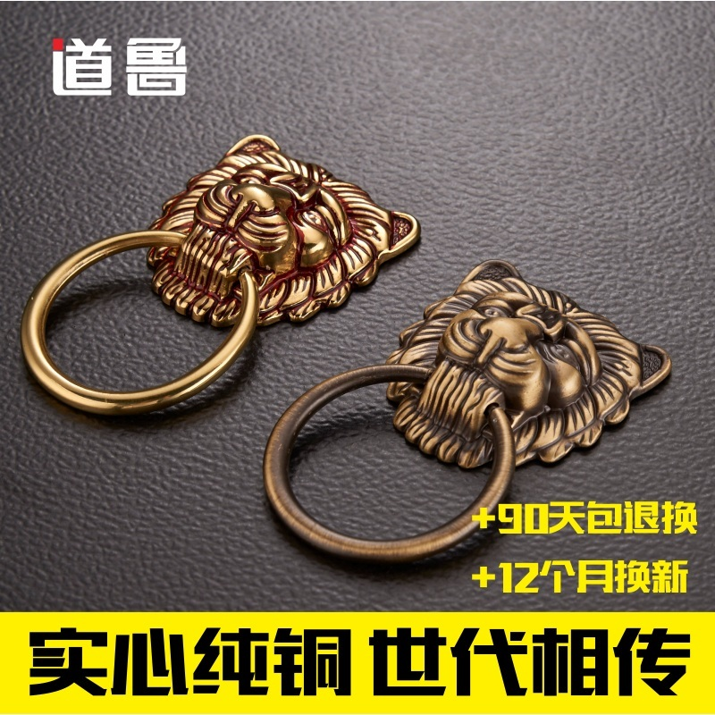 Chinese ancient wood furniture drawers complex sub Lionhead door of the town house treasure copper small pull handle<br><br>Aliexpress