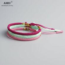 AMIU 3PCS רב צבע טיבטי בודהיסטי טוב מזל קסם טיבטי צמידים וצמידים לנשים גברים בעבודת יד קשרים חבל צמיד(China)