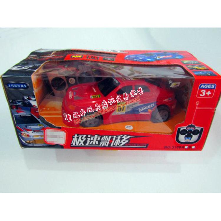 Baby Boy Toy Cars : Child electric remote control car toy boy baby