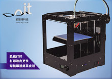 Swordbill 3d printer three-dimensional rapid prototyping machine entry level