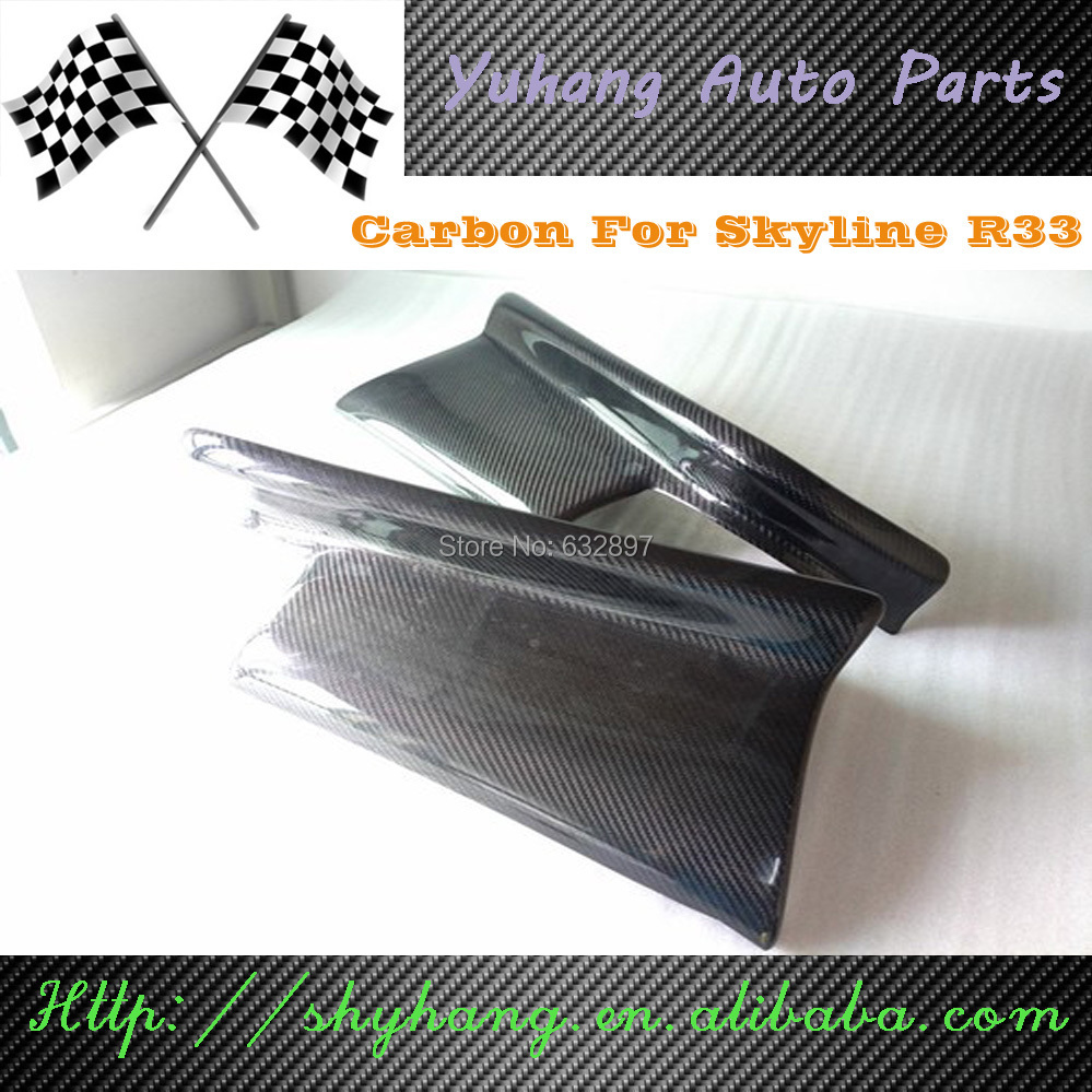 Carbon Fiber TS Style Rear Bumper Spats 1989-1994 R32 GTR Rear bumper Extension(China (Mainland))