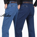 Mens Denim Jeans Pants Loose Fit Big Size 30 to 39 Stunner Men s Classic Casual
