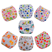 1pc Baby Adjustable Diapers Children Cloth Diaper Reusable Nappies Training Pants Diaper Cover 27 Style Washable