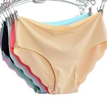 SIF 1PC Women Invisible Underwear Thong Cotton Spandex Gas Seamless Crotch DEC 28(China (Mainland))