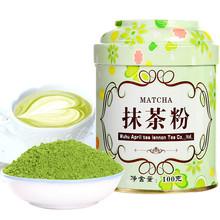 Buy Matcha Green Tea Powder 100g Japanese Premium Organic 100% Natural Weight Loss Slimming Matcha Te Tin Gift for $7.60 in AliExpress store