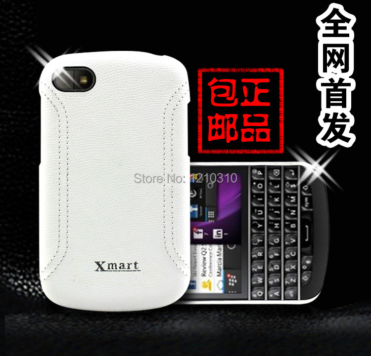 Xmart Mobile Phone Case For BLACKBERRY Q10 Protective Shell Soft Silicon Back Case Cover For Blackberry q10 protective shell(China (Mainland))