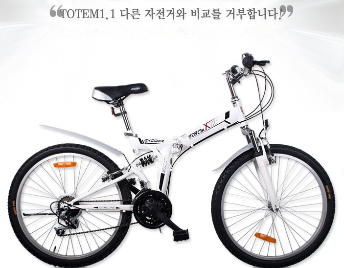 2014 special offer limited army green sky blue chocolate excider 26 mountain bike folding bicycle variable speed shock absorbers(China (Mainland))