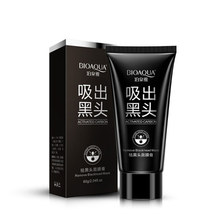 2015 Brand Makeup Face Care Blackhead Remover Mask,Deep Cleansing The Black Head,Acne Treatments Masks,Blackhead Facial Mask