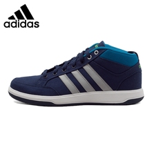 Original New Arrival 2016 Adidas ORACLE VI MID Men's Tennis Shoes Sneakers(China (Mainland))